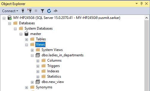 sql server check view